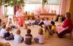 Вальдорфский детский сад — студенческий портал