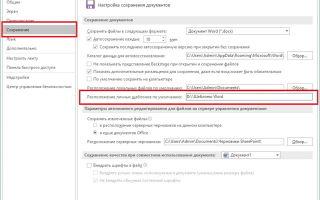 Оформление страницы документа ms word — студенческий портал