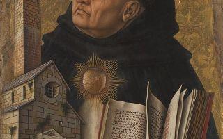 Специфика средневековой схоластики — студенческий портал