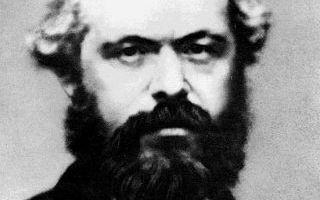 К. Маркс и его философия — основные идеи и принципы, место человека в обществе