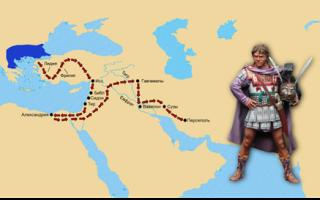 Восточный поход александра македонского 334–325 гг. до н. э. — студенческий портал
