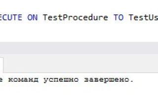 Основные операции языка sql — студенческий портал