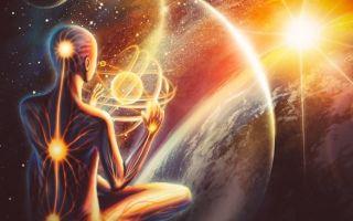 Карл Юнг — психологические типы и проблемы души нашего времени