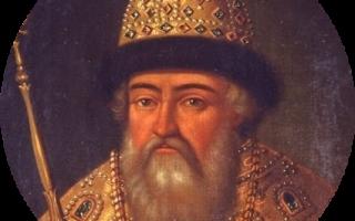 Социально-политическая борьба в россии в годы смуты и расширение польской интервенции (1606-1610 гг.) — студенческий портал