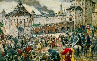 Церковь в условиях феодальной войны — студенческий портал