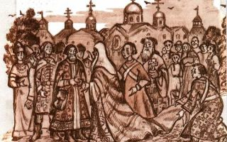 Золотая орда на руси в первые годы после монголо-татарского нашествия — студенческий портал