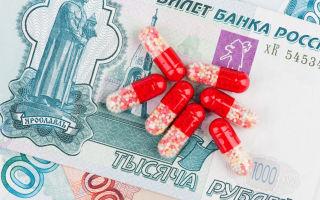 Гепатит С — государственное лечение и рабочие программы