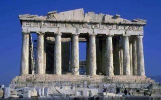 Древнегреческая культура — студенческий портал
