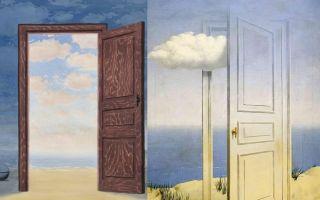 Философия образования — студенческий портал