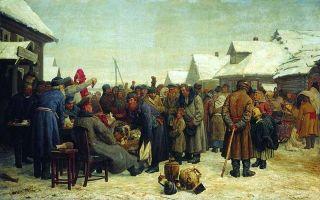 Этапы развития крепостного права в россии — студенческий портал