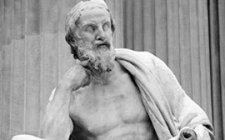 Политический кризис в греции 404–338 гг. до н. э. — студенческий портал
