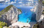 Древнее восточное средиземноморье и аравия — студенческий портал
