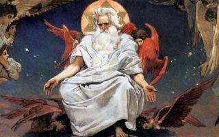 Доказательства бытия бога фомы аквинского — студенческий портал