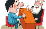 Обязанности муниципалитетов перед гражданами — студенческий портал