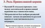 Борьба за москву и митрополию в первой половине xv в. — студенческий портал