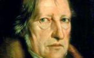 Философия духа Гегеля — развитие, эволюция абсолютной идеи, некоторые аспекты жизни