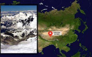 Геологическое строение и рельеф евразии — студенческий портал