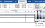 Основные операции с текстом в ms word — студенческий портал