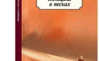 Освобождение от ордынского ига — студенческий портал