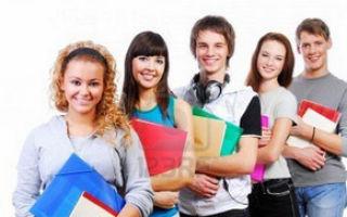 Организация работы предприятия — студенческий портал