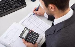 Учет и сроки списания в убыток задолженности — студенческий портал