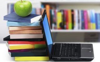 Использование икт на уроках математики — студенческий портал