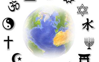 География современных религий — студенческий портал