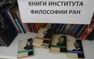Философские идеи Ф.М. Достоевского — основные мысли философии и биография