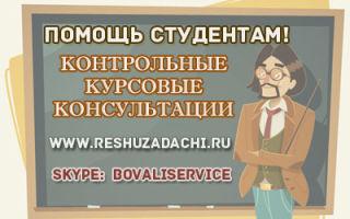 Порядок формирования органов местного самоуправления — студенческий портал