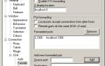 Подключение mysql с помощью клиента heidisql — студенческий портал