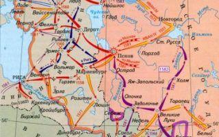 Ливонская война 1558-1583 гг. — студенческий портал