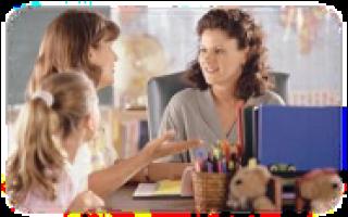 Социальный педагог — студенческий портал