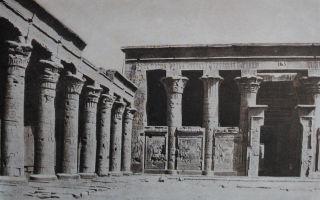 Создание римской средиземноморской державы iii-i вв. до н.э. — студенческий портал