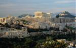 Аттика. афины в viii-vii вв. до н.э. — студенческий портал