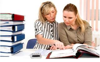 Ведение налогового учета на предприятии — суть процесса и описание принципов