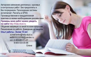 Аудиторские доказательства и документирование в аудите — студенческий портал