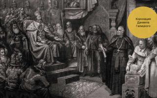 Галицко-волынская русь в xii-начале xiii в. — студенческий портал