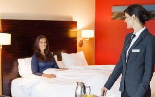 Виды гостиничных услуг — студенческий портал