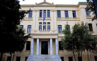 Средневековый университет: рецензия аристотеля, структура университета, отношение к нищенствующим орденам — студенческий портал