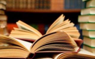 Процессуальные сроки в гражданском процессе — студенческий портал