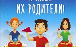 Книги по детской психологии — студенческий портал