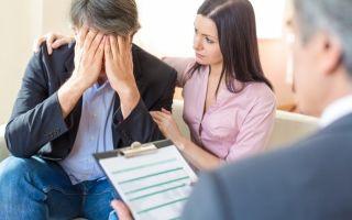 Клинический психолог — что за профессия и необходимые навыки