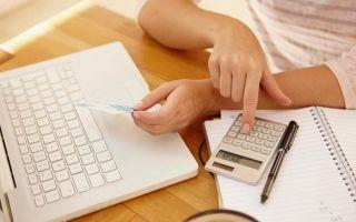 Семейный бюджет — студенческий портал
