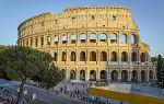 Древнеримская цивилизация — студенческий портал