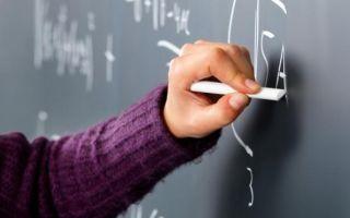 Взаимно простые числа, их свойства — студенческий портал