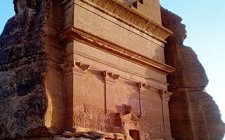 Древняя аравия — студенческий портал