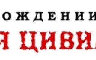 Князь святослав игоревич — студенческий портал