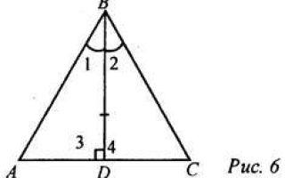 Признаки равенства треугольников — студенческий портал