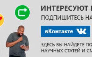 Трудовые ресурсы и рынок труда в россии — студенческий портал
