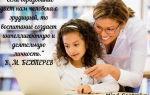 Метод воспитания в педагогике: определение и классификация